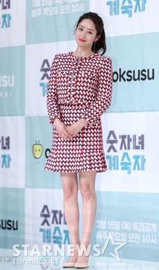 [★포토]전혜빈, 수줍은 미소