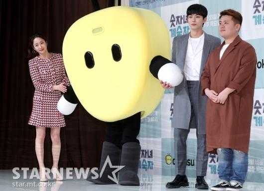 [★포토]웹드라마 '숫자녀 계숙자' 주역들