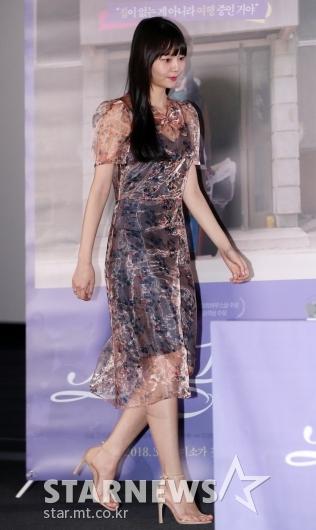 [★포토]이솜, '봄을 가득 담은 패션'
