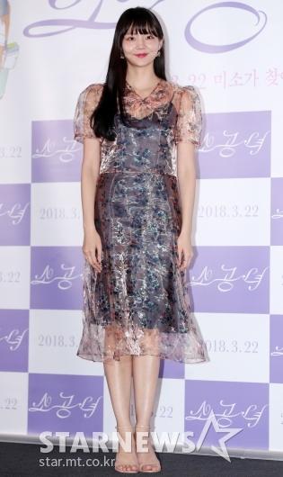 [★포토]이솜, '남다른 비율'