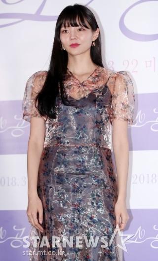 [★포토]이솜, '오늘도 예쁜 솜블리'