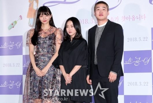 [★포토]기대되는 영화 '소공녀'