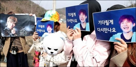 [★포토]'대성 군 입대' 기다리는 팬들
