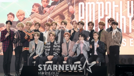 [★포토]NCT 2018, '가족 사진처럼'