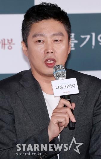 [★포토]김희원, '형사 20년차 오국철입니다'
