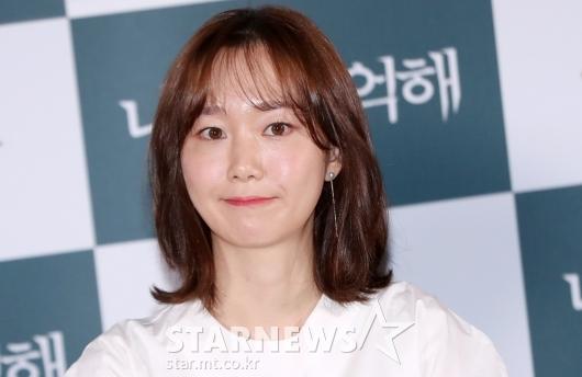 [★포토]이유영, '입가에 예쁜 미소'
