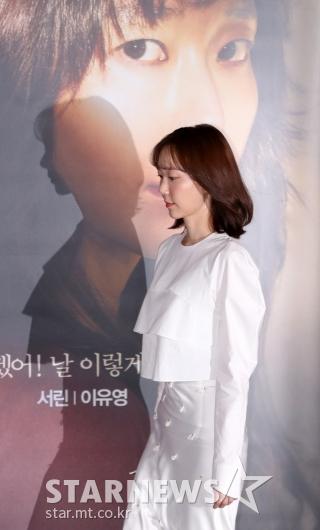 [★포토]이유영, '스릴러 퀸의 등장'
