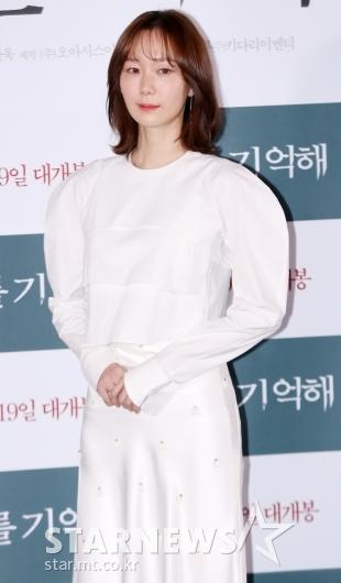 [★포토]이유영, '단아한 아름다움'
