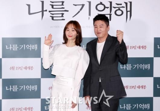 [★포토]이유영-김희원, '나를 기억해 화이팅!'