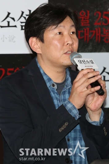 [★포토]영화 '살인소설'의 김진묵 감독