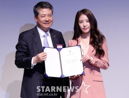 [★포토]보아, '2018 행복얼라이언스 홍보대사 위촉'