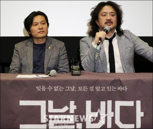 [★포토]김지영 감독-김어준, '그날, 바다' 상영보고회