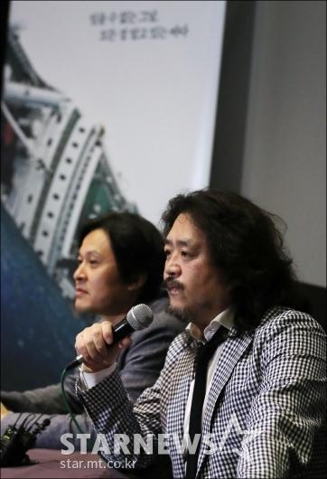 [★포토]'그날, 바다' 제작한 김어준 총수