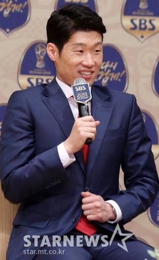 [★포토]박지성, '난감한 질문에 드러난 표정'