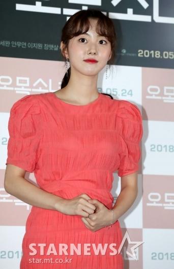 [★포토]박세완, '오목소녀'