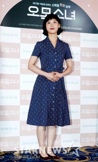 [★포토]장햇살, '영화로 만나요'