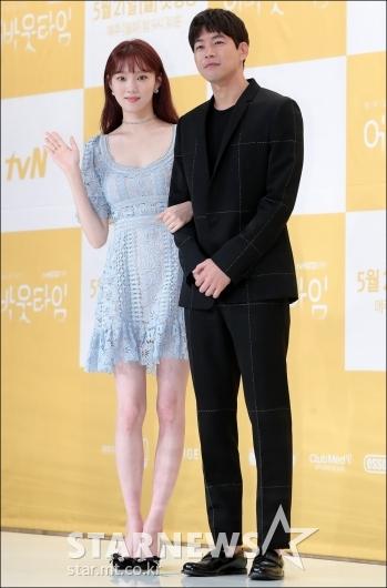 [★포토]이성경-이상윤, '장신 커플'
