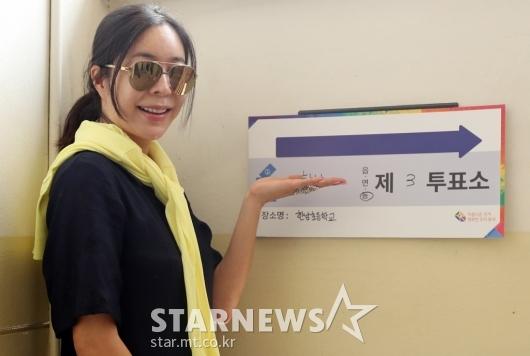 [★포토]이혜영, '투표 꼭 하세요'