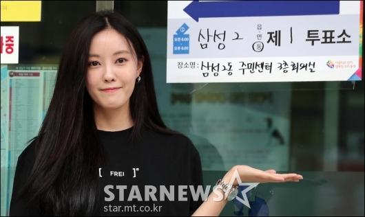 [★포토]효민, '6.13 지방선거 투표 완료!'