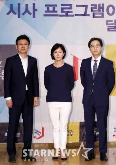 [★포토]엄경철-정세진-김원장, '저널리즘 토크쇼 J'