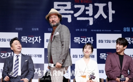 [★포토]김상호, '모두가 빵 터진 표정 연기'