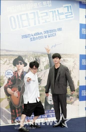 [★포토]하현우-윤도현, '가자! 이타카로!'