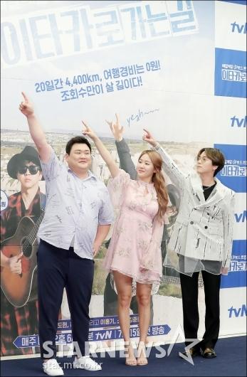 [★포토]김준현-소유-이홍기, '이타카로 떠나요!'