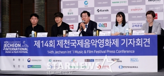 [★포토]제14회 '제천국제음악영화제' 개최