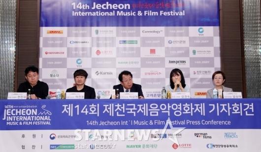 [★포토]공연과 함께하는 제14회 '제천국제음악영화제'
