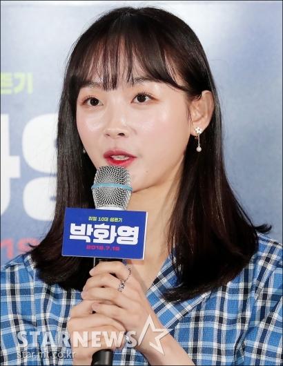 [★포토]이유미, '열심히 촬영했어요'