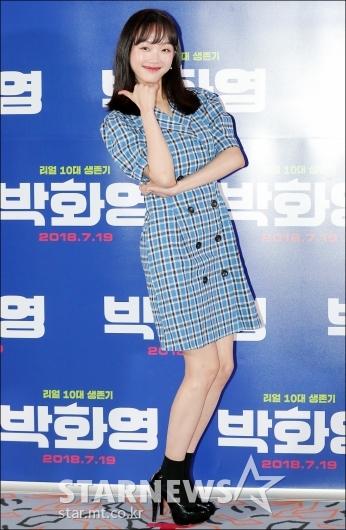 [★포토]이유미, '상큼한 매력'