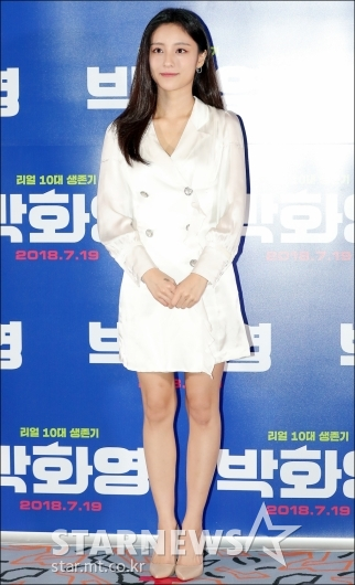 [★포토]강민아, '청순한 화이트 원피스 패션'