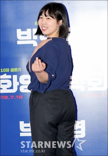 [★포토]김가희, '설현 뒤태 부럽지 않아요'