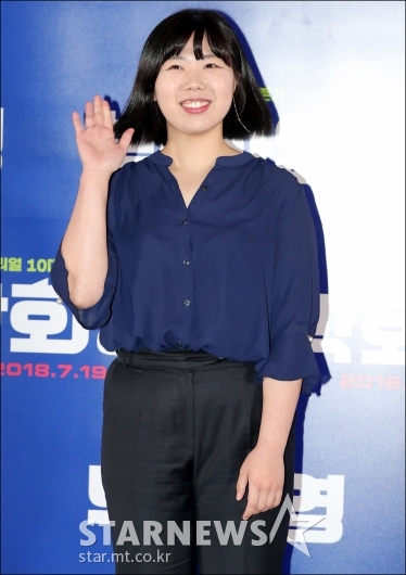 [★포토]김가희, '박화영' 꼭 봐주세요!