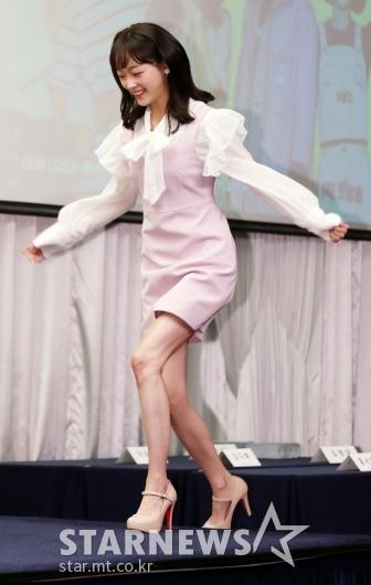 [★포토]이유미, '귀엽게 폴짝'