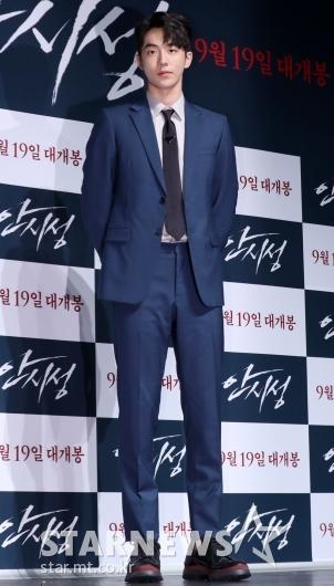 [★포토]남주혁, '모델 출신의 완벽한 핏'