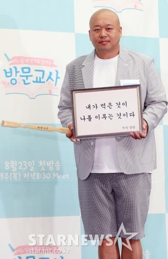[★포토]돈스파이크, '강남 8학군 출신이에요'