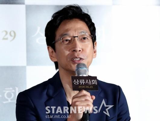 [★포토]영화 소개하는 변혁 감독