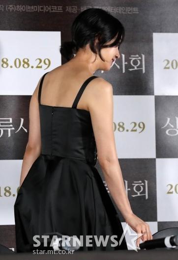 [★포토]수애, 당당한 노출