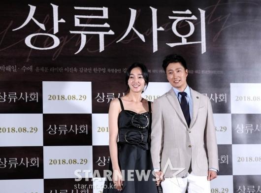 [★포토]박해일-수애, '영화 기대하세요'