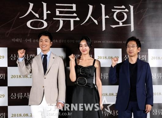 [★포토]영화 '상류사회' 주역들