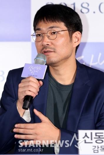 [★포토]영화 '살아남은 아이' 신동석 감독