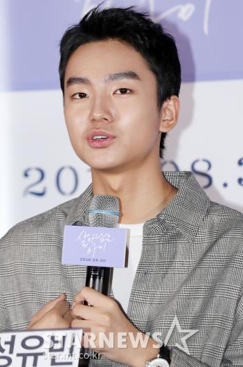 [★포토]성유빈, '첫 영화 주연작'