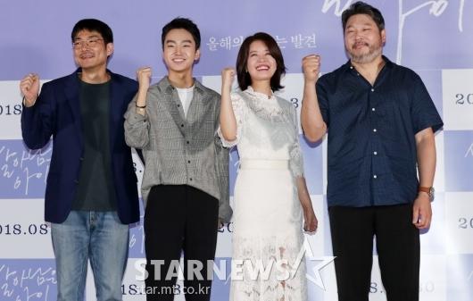 [★포토]'살아남은 아이' 화이팅!