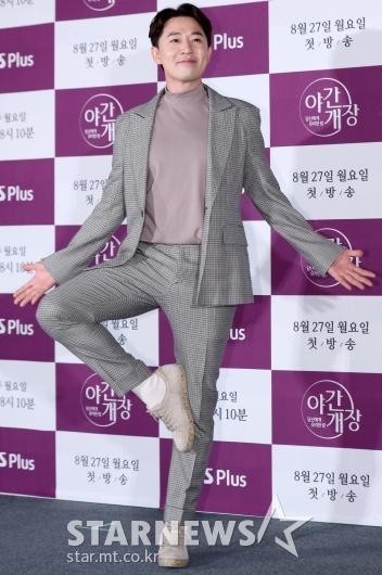 [★포토]붐, '발레 포즈?'