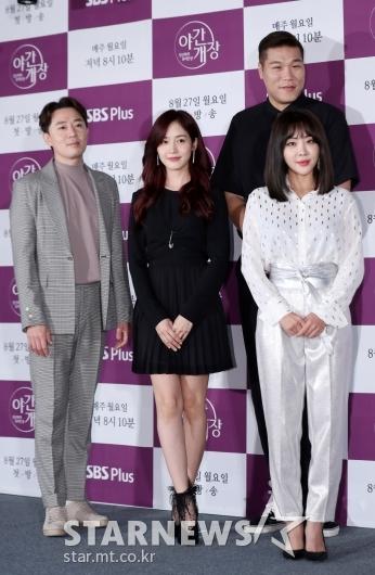 [★포토]새로운 밤 예능 '야간개장' 기대하세요
