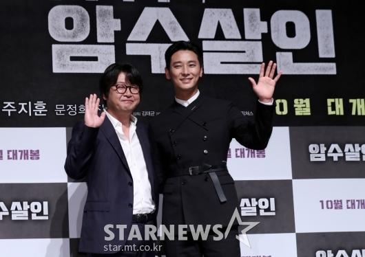[★포토]김윤석-주지훈, '암수살인' 기대하세요