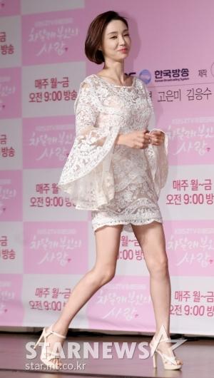 [★포토]고은미, '놀라운 슬림 몸매'