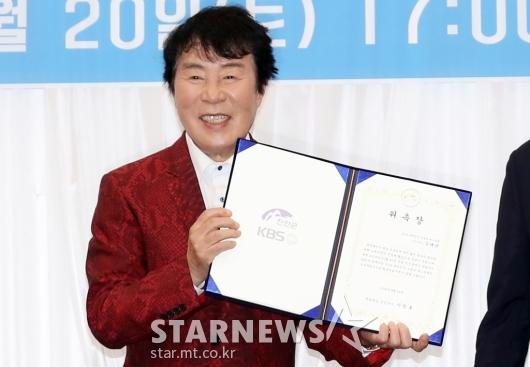 [★포토]송대관, '트로트 페스티벌의 조직위원장'