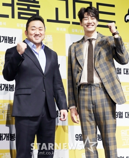 [★포토]마동석-김영광, '영화 파이팅!'